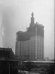 Municipal Building New York.jpg