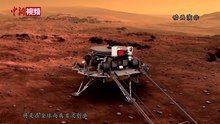 File:2020年7月22日 小新的Vlog 火星探测器发射在即 记者揭三大看点.webm