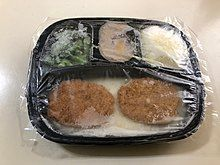 2020-02-27 00 31 49 A Hungry-Man Country Fried Chicken TV dinner before being heated in the Franklin Farm section of Oak Hill, Fairfax County, Virginia.jpg