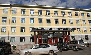 Mongolian Technology and Science University.jpg