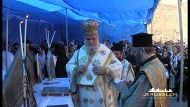 File:The Ascension of Jesus - Orthodox.ogv