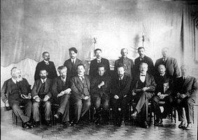 Второе коалиционное Временное правительство России.jpg