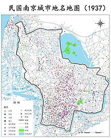 民国南京城市地名地图 (1937).jpg