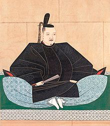 Ashikaga Yoshitane.jpg