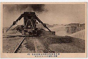 Taiwan formosa vintage history other places dams taipics030.jpg
