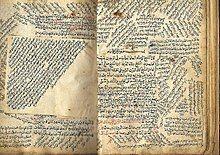 شرح ألفية ابن مالك.jpg