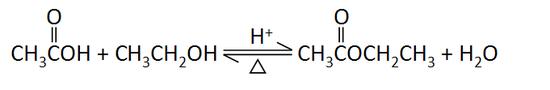 酯化反应生成乙酸乙酯.PNG