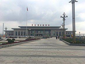 Bortala Railway Station Plaza.jpg