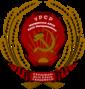 Coat of arms of Moldavian ASSR