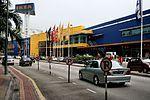 IKEA Malaysia Facade.jpg