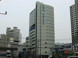 Korea exchange.JPG