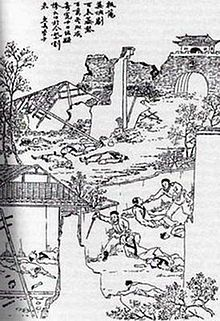 A black-and-white print of an outdoor scene depicting a broken city wall and two destroyed houses, with several corpses lying on the ground (some beheaded), and two men with swords killing unarmed men.