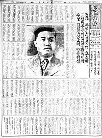 로동신문 1950.06.27.jpg