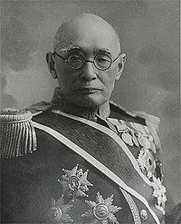 Nobuaki Makino in later years.jpg