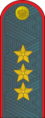 Russian police colonel general.png