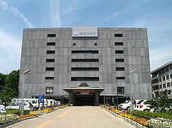 浜松市役所・中区役所