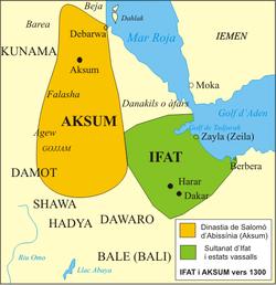 14世纪伊法特苏丹国