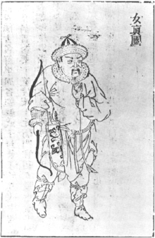 """Black-and-white print of a severe-looking man with long rising eyebrows and a mustache, wearing skin shoes, a round-edged fur cap, and clothing with several folds held together by a sash and surmounted by a fur collar. He is holding a bow in his right hand. Three Chinese characters that read """"Nüzhen tu"""" (""""image of a Jurchen"""") appear on the upper right corner."""