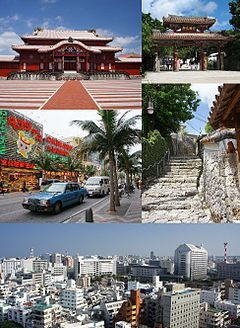 左上:首里城正殿、右上:守礼门、左中:国际通 右中:首里金城町石板路、下:那霸市区