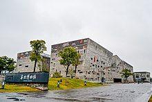 South Gate of Ningbo Museum.jpg