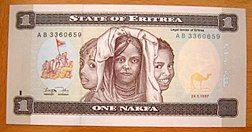 Eritrea-1Nakfa.jpg