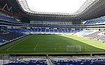 Estadio BBVA Bancomer Inauguration.jpg