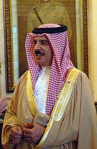 Hamad-Bin-Isa-Al-Khalifa.jpg