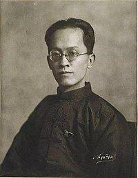 Hu Hanmin3.jpg