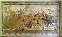 Mosaic of Battle of Issus Alexander against Darius