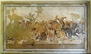 Battle of Issus mosaic - Museo Archeologico Nazionale - Naples.jpg