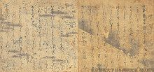 Genji Monogatari emaki scroll