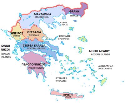 Map showing Regions of Greece