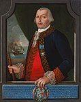Portrait of Spanish Luisiana Governor Galvez