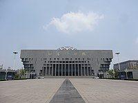 Shandong Museum Building.jpg