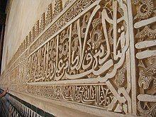 Alhambra 104.JPG