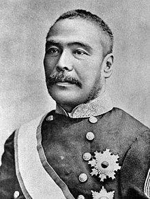 Kiyotaka Kuroda formal cropped.jpg