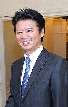 Koichiro Gemba cropped 1 Hillary Rodham Clinton and Koichiro Gemba 20110919 1.jpg