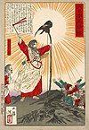 Emperor Jimmu.jpg