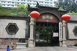 Guangzhi Yuan Jinan 2009 07.jpg
