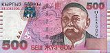 KyrgyzstanP23-500Som-2005 a.jpg