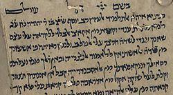 More-Nevuchim-Yemenite-manuscipt.jpg