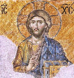 Christ Pantocrator mosaic from Hagia Sophia 2744 x 2900 pixels 3.1 MB.jpg