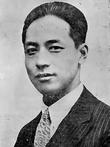 Zhu Jiahua (Cropped).png