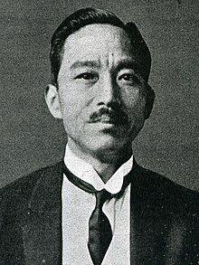 Jiro morioka.jpg