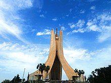 Martyrs Memorial. Algiers, Algeria.jpg