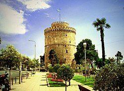 塞萨洛尼基白塔是奥斯曼帝国时期的监狱,今天是一座博物馆和该市的地标