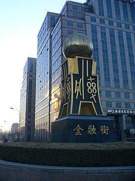 Sculpture in Beijing Financial Street.jpg