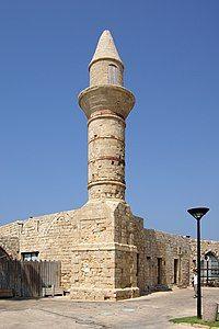 The Bosnian Mosque at Qisarya