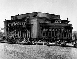Damage to the Manila Post Office 1945.jpg