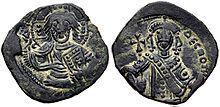 Tetarteron, Byzantine, Isaac Comnenus, 1185-1191.jpg
